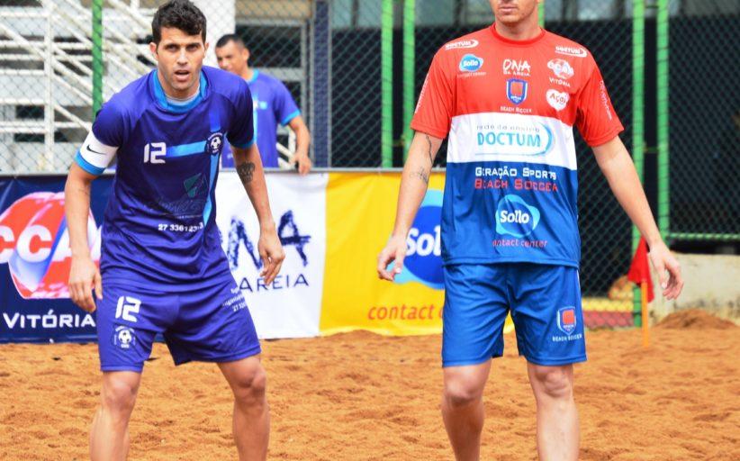 Goleadas marcam início da segunda etapa da Vitória Cup 2017